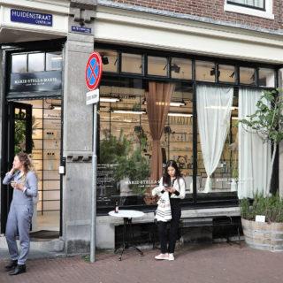 Marie-Stella-Maris Amsterdam